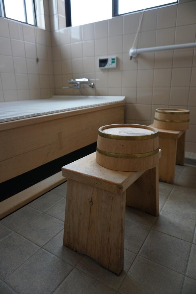 Japanese Style Bath 1